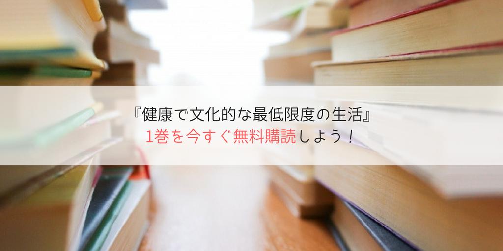 この世界の片隅に 1巻 :無料・試し読みも! 漫 …