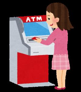 引き出し限度額 郵便局 郵便局でのATM 引き出し限度額