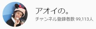 伊原葵youtube